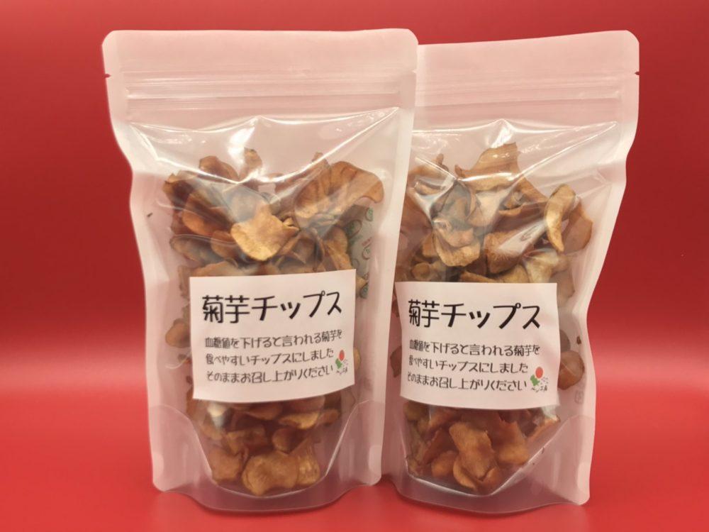 菊芋チップス ベジ工房 宮津